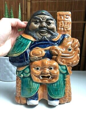 Antique CHINESE Pottery ROOF TILE Figure DRAGON Vintage SIGNED Foo Dog SCULPTURE