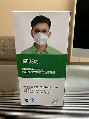 Face Mask  KN 90 Box Of 30