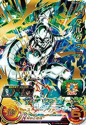 "Super Dragon Ball Heroes UM Vol.12Card /"" UM12-055 Salsa UR /"" Japan NEW import"