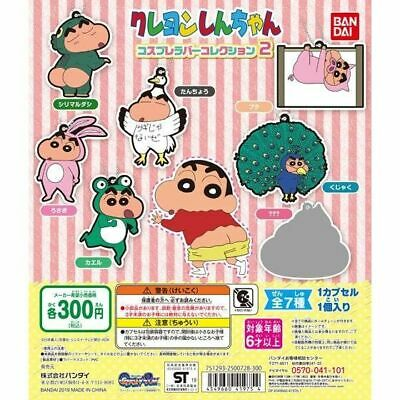 BANDAI CRAYON SHIN-CHAN COSPLAY RUBBER KEYCHAIN 2 (Set of 7)Capsule Toy in stock