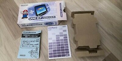 Box only NINTENDO GAME BOY ADVANCE MARIO JUSCO LIMITED EDITION