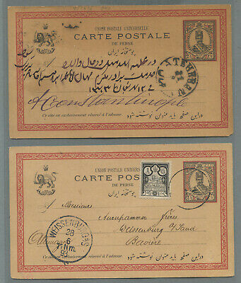 Persia postcards (3) 1891/1902