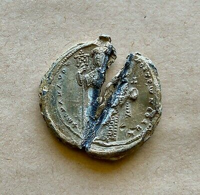 Byzantine lead seal of the emperor Michael Doukas (1071-1078). A rare piece!