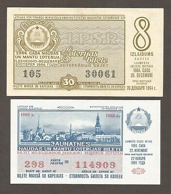 RUSSIA Lottery DOSAAF USSR 1989 1 issue UNC