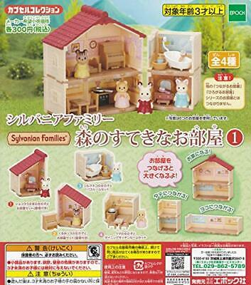 Sylvanian Families forest of rooms all 4set mascot capsule Figures Complete