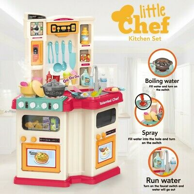 Step2 Cozy Kids Compact Play Pretend Kitchen Playset With 21 Piece Accessory Set 69 99 Picclick
