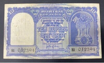 INDIA Reserve bank of INDIA  HAJ RARE 10 rupee VF+++