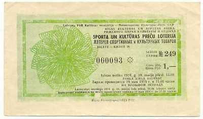 Latvia Sporting & Cultural Ware Lottery Ticket 1974