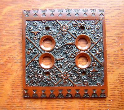 "New ""Ekado"" Double Push Button Switch Plate"