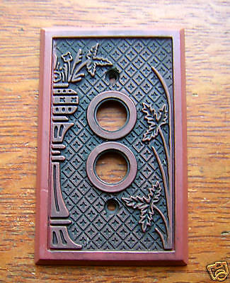 """New """"Broken Leaf"""" Push Button Switch Plate"""