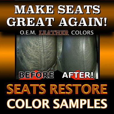 LEATHER COLOR SAMPLE SWATCHES for all VOLVO Models/850/960/940/V90/S70/V70/S80