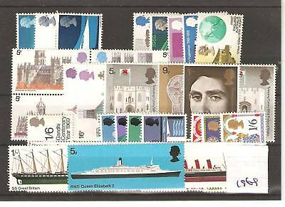 Gb - Commems - 1969 - Eight Unmounted Mint Sets