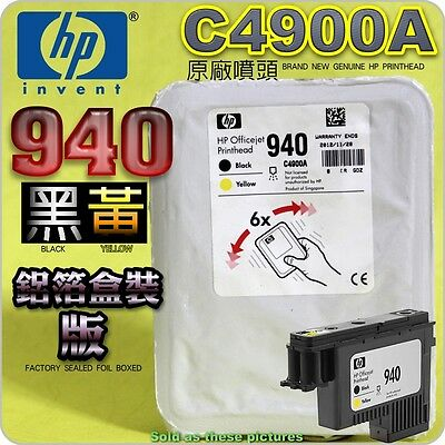 New Genuine HP 940 Printhead C4900A HP Officejet Pro 8000 / 8500 BLACK YELLOW