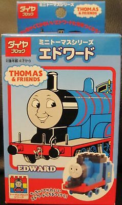 JAPAN DiaBlock Thomas & Friends MINI SERIES EDWARD RARE