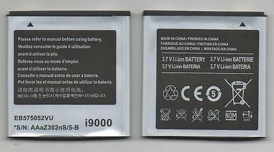 LOT 5 NEW BATTERY FOR SAMSUNG i9000 GALAXY S 4G T959V