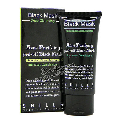 SHILLS Deep Cleansing Purifying Peel-off Black Mask