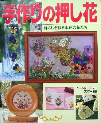Handmade Pressed Flower /Japanese Craft Pattern Book