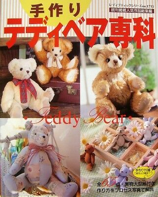 Handmade Teddy Bear Collection 65 items /Japanese Craft Pattern Book