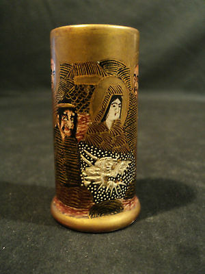 19th C. MINIATURE JAPANESE SATSUMA MEIJI PERIOD DRAGON VASE