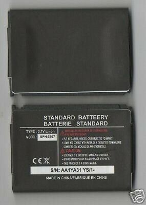 LOT 2 NEW BATTERY FOR SAMSUNG SGH-I607 i607 BLACKJACK