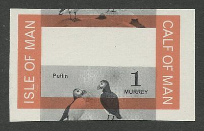 IOM Calf of Man 1963 1st Birds Puffin SHIFTED ERROR