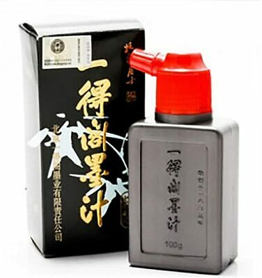Japanese Chinese Calligraphy Sumi Black Ink 100g #13236 J1981