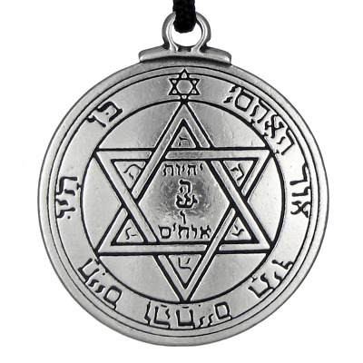 Talisman Pentacle of Mars Solomon Seal Pendant kabbalah Hermetic Jewelry