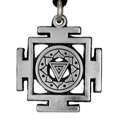 Kali Yantra of Transformation Hindu Goddess Pendant Amulet talisman jewelry yoga