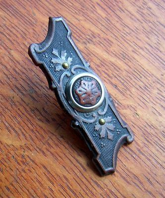 "New Victorian ""Oak Leaf"" Doorbell Button"