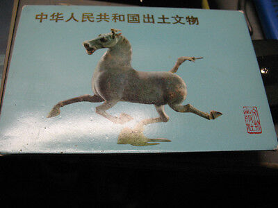 Cultural Relics (2) Unearthed In China 1972 & 1973 Postcard Sets Peking Press