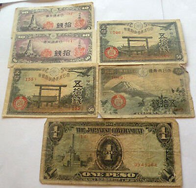Lot Of 6 Japanese Bank Notes