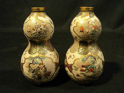 PAIR 19th C. MINIATURE JAPANESE SATSUMA DOUBLE GOURD VASES, MEIJI PERIOD