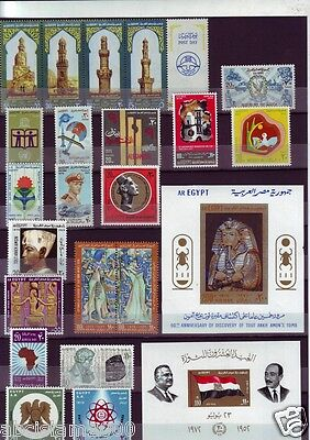 """Egypt, Ägypten, Egipto """"MNH"""" Every Stamp Issued in Egypt in Year 1972"""