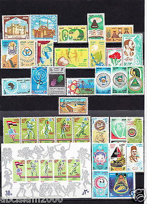 """Egypt, Ägypten, Egipto """"MNH"""" Every Stamp Issued in Egypt in Year 1984"""