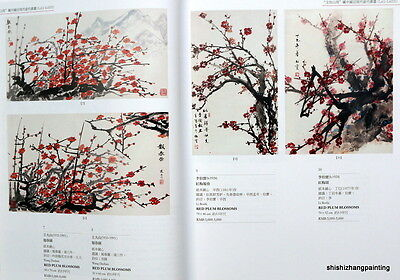 catalogue Chinese painting and calligraphy GUARDIAN auction 2010 240 lots book