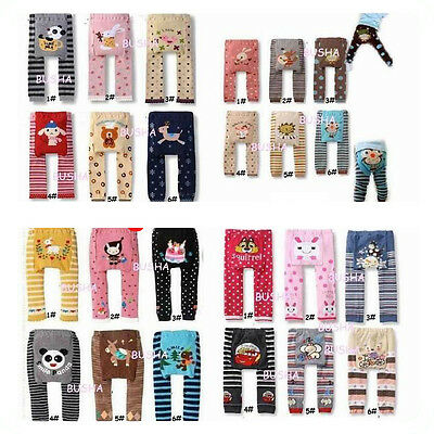 Stylish PP baby toddler boys girls unisex leggings tights pants leg warmer socks