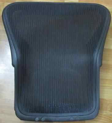 Herman Miller Aeron Chair replacement Backrest new