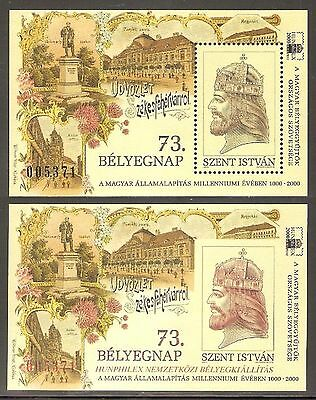 HUNGARY 2000 - St. Stephen pair. Commemorative S. MNH. Perf + Imperf with folder