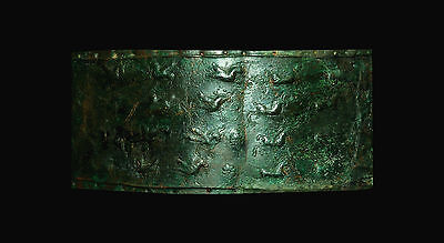 Aphrodite- Ancient Urartu Decorated Bronze Belt