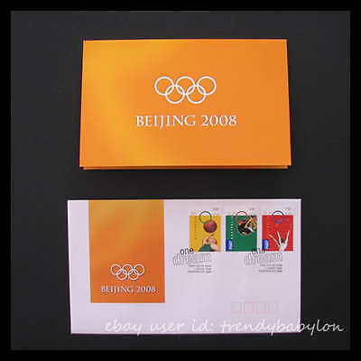 2008 Australia Beijing Olympic Games Stamp FDC + Presentation Pack Set