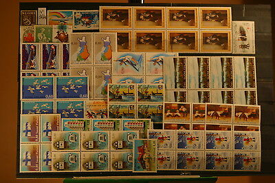 003721 LOT FINLANDE FINLAND 77 TIMBRES stamps Neufs N** FORTE VALEUR