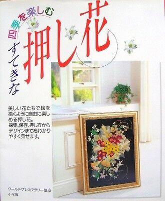 Wonderful Pressed Flowers /Japanese Handmade Craft Book