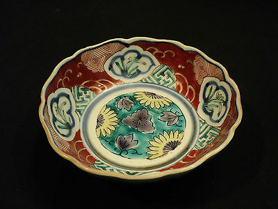 "Beautiful Antique Japanese Kutani Small 5"" Bowl, Meiji Period 1868-1913"