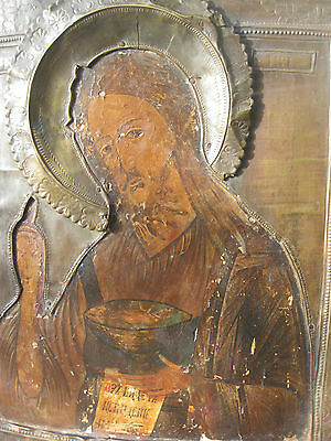Russian Christian Icon: St John Baptist and Jesus, w oklad, 18c, 10% to charity