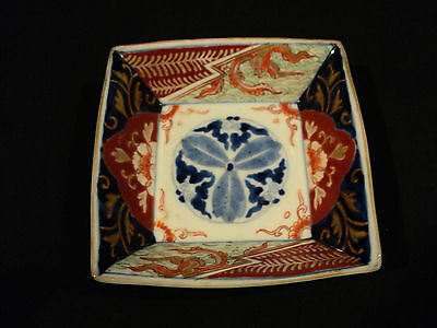 Nice Antique Japanese Imari Small Square Shaped Bowl, Meiji Period (1868-1913)