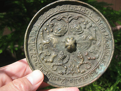 Antique early Islamic Seljuk bronze mirror, Eastern Anatolia, 12-13 c CE