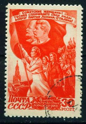 RUSSIA WW2 TEHRAN Conference Flags Stalin's Citation stamp
