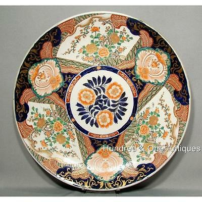 Large Antique Japanese Porcelain Imari Charger Meiji Period 19th century