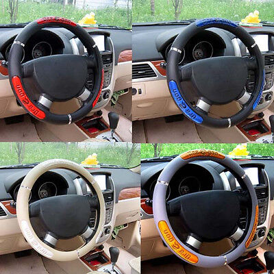 Sport Type Reflective Dragon Motor Car Rubber Steering Wheel Cover Rim 38cm 15""
