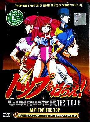 Gunbuster (OVA) ~ DVD ~ English Subtitle ~ Japanese Anime